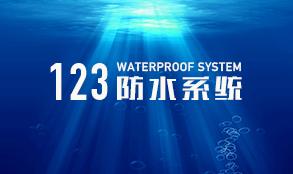 """3个关键词了解西汉姆联赞助商必威""""123""""必威手机登录系统"""